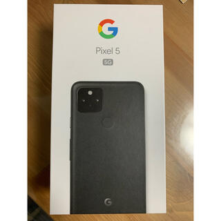 グーグルピクセル(Google Pixel)のGooglePixel5 5G 128GB 超美品(携帯電話本体)
