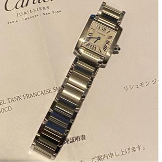 Cartier - タンクフランセーズ