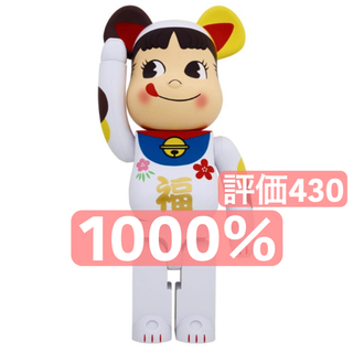 MEDICOM TOY - BE@RBRICK 招き猫 ペコちゃん 福 1000%