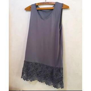 シャルレ - シャルレの裾のレースが綺麗なタンクトップ Lサイズ ブルーグレー