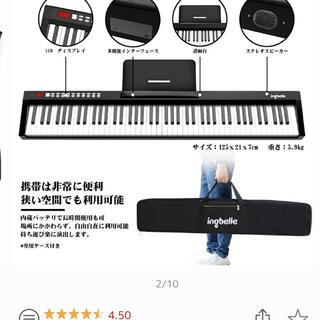 ingbelle 電子ピアノ 88鍵盤(電子ピアノ)