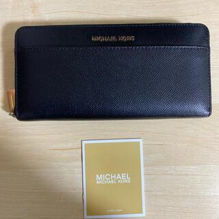 Michael Kors - ☆m.shop様専用☆ マイケルコース 長財布