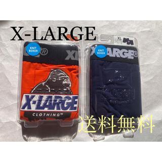 エクストララージ(XLARGE)の⭐️入荷‼️大人気 X-LARGEド派手ボクサーパンツ2点(ボクサーパンツ)