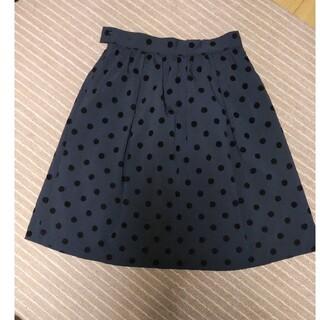 〈マルティニーク〉ひざ丈ドット柄スカート