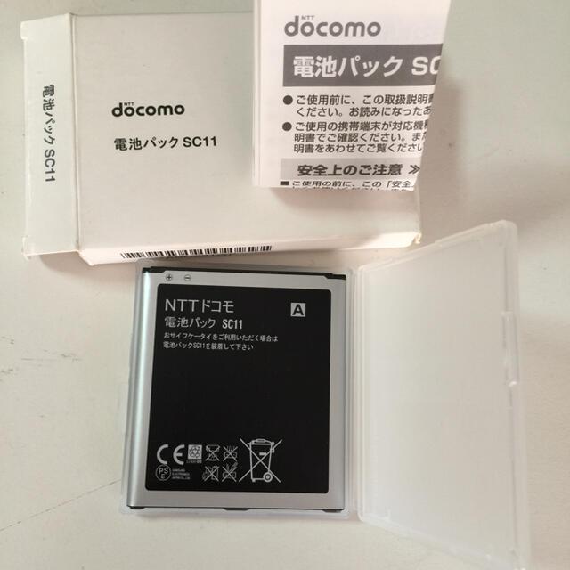 NTTdocomo(エヌティティドコモ)のdocomo 電池パック SC11 スマホ/家電/カメラのスマートフォン/携帯電話(バッテリー/充電器)の商品写真