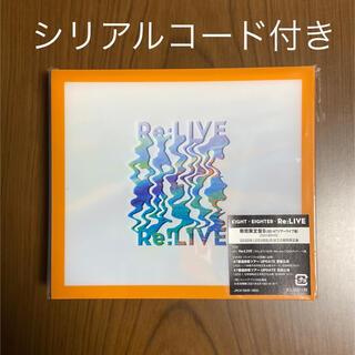 カンジャニエイト(関ジャニ∞)の関ジャニ∞ Re:LIVE 期間限定盤B シリアルコード付き(ポップス/ロック(邦楽))