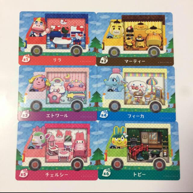 Nintendo Switch(ニンテンドースイッチ)のサンリオamiiboカード コンプリート6枚セット エンタメ/ホビーのアニメグッズ(カード)の商品写真
