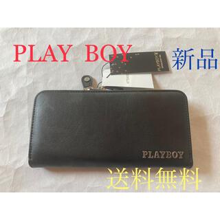 プレイボーイ(PLAYBOY)の⭐️入荷❣️人気のPLAY BOY迷彩柄の長財布❣️BLACK(長財布)