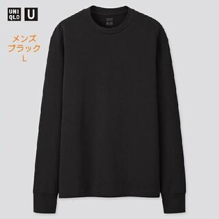 ユニクロ(UNIQLO)のUNIQLO U ヒートテックコットンクルーネックT 長袖 L メンズ 黒(Tシャツ/カットソー(七分/長袖))