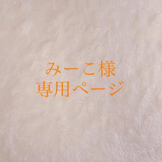 【歯固めマグホルダー】(外出用品)
