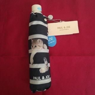 ポールアンドジョー(PAUL & JOE)のクロタンママ様専用 PAUL&JOE ポールアンドジョー 折りたたみ 日傘(傘)