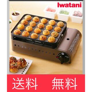 イワタニ(Iwatani)の【カセットガスたこ焼器 スーパー炎たこ CB-ETK-1】 (たこ焼き機)