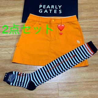 PEARLY GATES - 美品.新品❣️パーリーゲイツ スカート+ニーハイソックス 2点セット