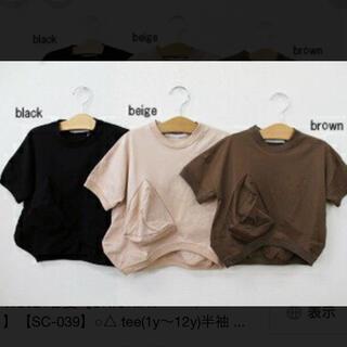 ビームス(BEAMS)のm1107様専用⭐︎UNIONINI ○△ tee黒(Tシャツ/カットソー)