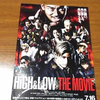 エグザイル トライブ(EXILE TRIBE)の【現品限り!!】HiGH&LOW THE MOVIEフライヤー(邦画)