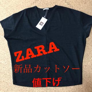 ザラ(ZARA)の新品 ZARAオーバーサイズカットソー(カットソー(半袖/袖なし))