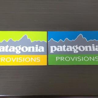 patagonia - (縦7.7cm横11.5cm) patagonia ステッカー 1枚のお値段