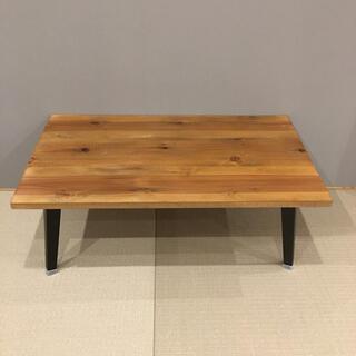 ☆1台限定☆【80×46size】天然杉 折りたたみ ローテーブル