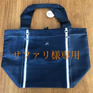 キタムラ(Kitamura)の【新品・未使用品】キタムラ エコバック(プレゼント巾着付)(エコバッグ)