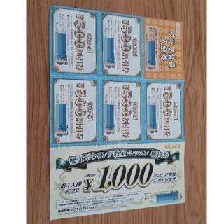 ラウンドワン ROUND1 株主優待 割引券(ボウリング場)