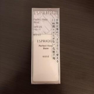 ESPRIQUE - エスプリーク パーフェクト キープ ベース 30g