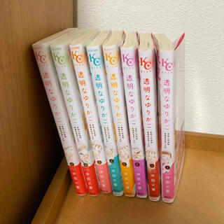 透明なゆりかご 全巻 8冊セット(女性漫画)