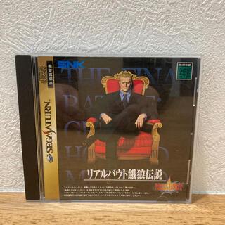 エスエヌケイ(SNK)のリアルバウト餓狼伝説 セガサターン用ソフト(家庭用ゲームソフト)