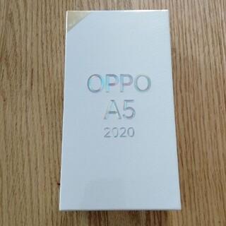 OPPO - oppo a5 2020 ブルー