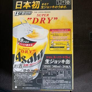 アサヒ - アサヒスーパードライ 生ジョッキ缶 340ml 24本入り 1ケース 送料無料