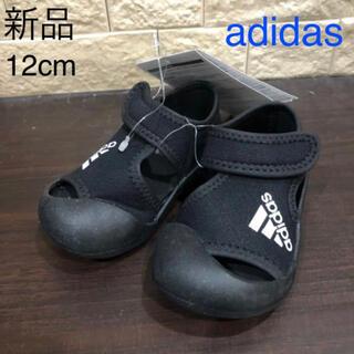 adidas - 新品タグ付き アディダス adidas サンダル 12cm
