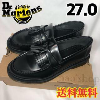 ドクターマーチン(Dr.Martens)の【新品】ドクターマーチン エイドリアン タッセル ローファー ブラック 27.0(ドレス/ビジネス)