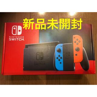 Nintendo Switch - 新品未開封 任天堂 スイッチ 本体 Switch ネオンレッド ニンテンドウ