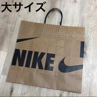 ナイキ(NIKE)の大 大サイズ 紙袋 ナイキ ショッパー 袋 梱包資材 ナイキ紙袋 プレゼント包装(ショップ袋)