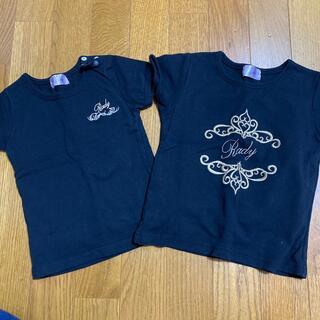 Rady - チビRady Tシャツ
