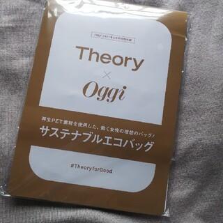 theory - セオリー Oggi付録 エコバッグ