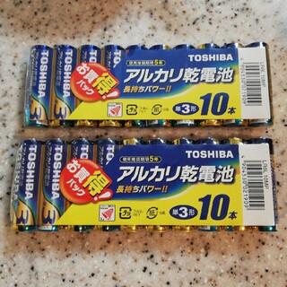 トウシバ(東芝)のTOSHIBA アルカリ乾電池 単3(その他)
