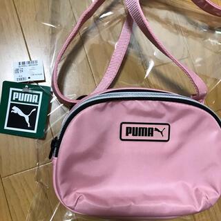 プーマ(PUMA)のプーマ ショルダーバック 新品未使用(ショルダーバッグ)