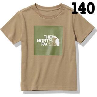 THE NORTH FACE - 新品  ノースフェイス  シレトコトコティー   ケルプタン  キッズ 140