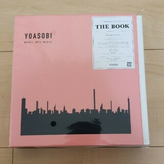 YOASOBI THE BOOK 完全生産限定盤 アルバム(CDブック)