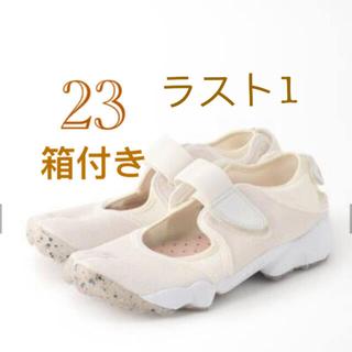 イエナ(IENA)の新品  NIKE/ナイキ  エアリフト  NIKE AIR RIFT  23cm(スニーカー)