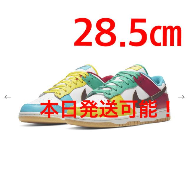 NIKE(ナイキ)のNike SB Dunk Low Free 99  28.5センチ メンズの靴/シューズ(スニーカー)の商品写真