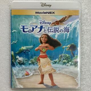ディズニー(Disney)のブルーレイ【モアナと伝説の海】国内正規版 正規ケース付き(アニメ)