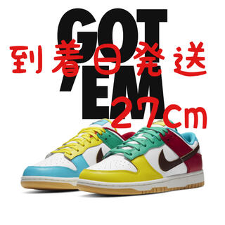 NIKE - NIKE DUNK LOW SE FREE 99 PACK ダンク 27cm