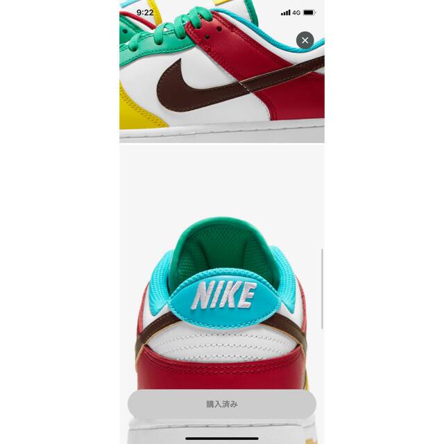 """NIKE(ナイキ)のNIKE DUNK LOW SE """"FREE.99 メンズの靴/シューズ(スニーカー)の商品写真"""