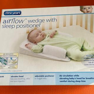 air flow 寝返り防止枕