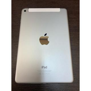 iPad - ipad mini4 Wi-Fi + Cellular 128GB