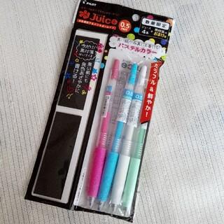 〔値下げ不可〕Juice   0.5mm パステルカラーペン4本(カラーペン/コピック)