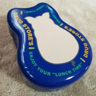 ドラッグストアーズ(drug store's)のドラッグストアーズ 2段弁当箱(ブルー)(弁当用品)