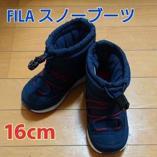 フィラ(FILA)のFILA  スノーブーツ 16センチ 数回使用(ブーツ)
