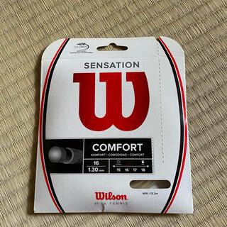ウィルソン(wilson)の新品未使用 ウィルソン Wilson SENSATION 16 130(その他)